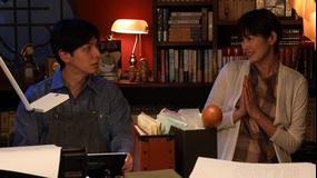 書けないッ!?~脚本家 吉丸圭佑の筋書きのない生活~(2021/03/13放送分)第08話(最終話)