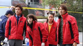 科捜研の女 season14 第09話(最終話)