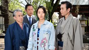 警視庁・捜査一課長season5(2021/05/13放送分)第05話