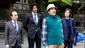 緊急取調室(2019)(2019/06/13放送分)第09話