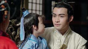 麗姫と始皇帝 -月下の誓い- 第29話/字幕