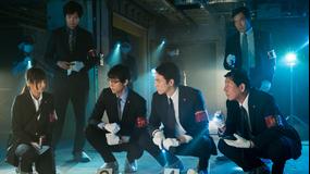石の繭 殺人分析班 第01話