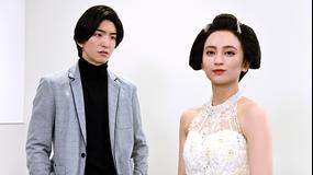 江戸モアゼル~令和で恋、いたしんす。~(2021/02/18放送分)第07話