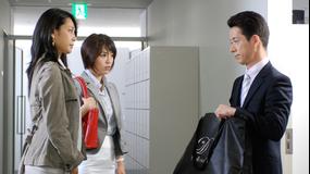 7人の女弁護士(2008) 第06話