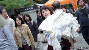 科捜研の女 season18 第05話