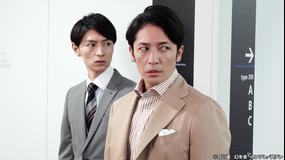 竜の道~二つの顔の復讐者~(2020/08/18放送分)第04話