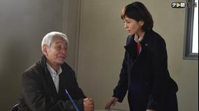 科捜研の女 Season17 第18話(最終回2Hスペシャル)
