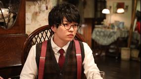 年下彼氏(2020/04/26放送分)第05話