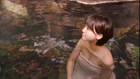 秘湯ロマン 岩手 湯田温泉峡、瀬美温泉から夏油温泉を巡る旅(2016/07/31放送分)
