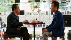 相棒 season15 第02話