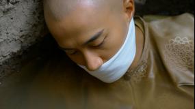 皇帝の恋 寂寞の庭に春暮れて 第10話/字幕