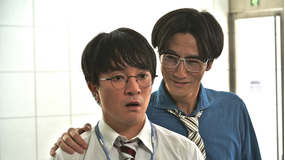 働かざる者たち(2020/09/30放送分)第06話(最終話)