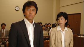 科捜研の女 season7 第09話(最終話)