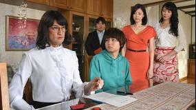 家政夫のミタゾノ(2019) 第02話