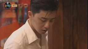 ユン食堂2 第08話/字幕
