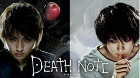 DEATH NOTE デスノート【藤原竜也主演】