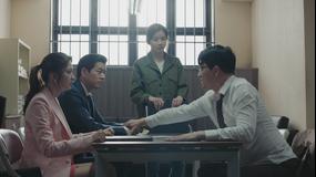 耳打ち~愛の言葉~ 第16話/字幕