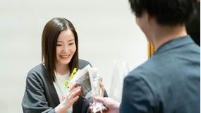 理想のオトコ(2021/04/28放送分)第04話
