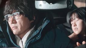 町の弁護士 チョ・ドゥルホ -罪と罰- 第01話/字幕