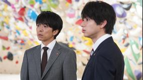 特捜9 season3(2020/07/08放送分)第08話