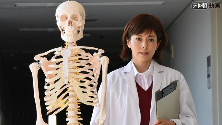 科捜研の女 Season17 第12話