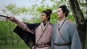 三国志 Secret of Three Kingdoms 第10話/字幕