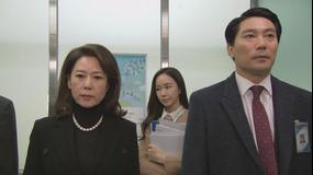 アイムソーリー カン・ナムグ~逆転人生~ 第024話/字幕