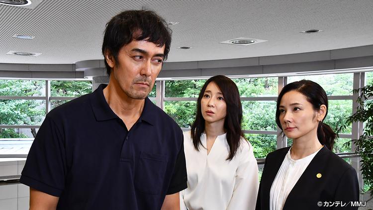 まだ結婚できない男 (2019/10/08放送分)第01話