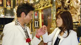7人の女弁護士(2006) 第06話