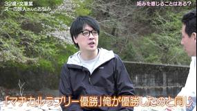 囲碁将棋の山はなんでも知っている #6(2021/04/28放送分)