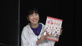 ももクロちゃんと! ももクロちゃんとフリーゲーム(2020/10/16放送分)