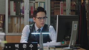 スイッチ ~君と世界を変える~ 第03話/字幕