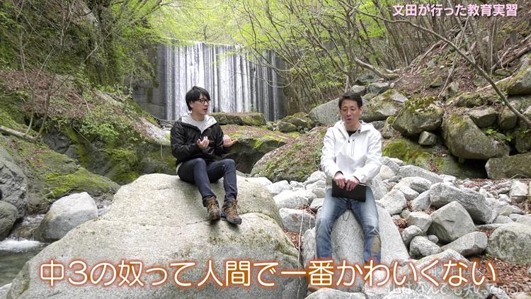 囲碁将棋の山はなんでも知っている #5(2021/04/28放送分)