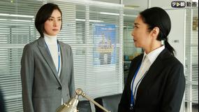 緊急取調室(2019)(2019/04/11放送分)第01話