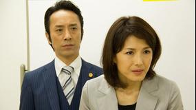 司法教官・穂高美子 第02話