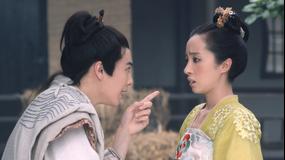 皇帝と私の秘密 -櫃中美人- 第10話/字幕