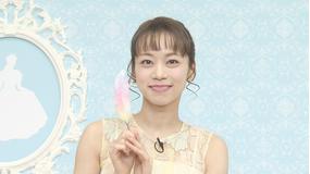 【宝塚歌劇】TAKARAZUKA NEWS Pick Up「プリンセスRecipe 真彩希帆」