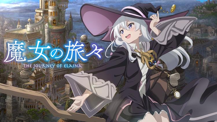 魔女の旅々 第01話