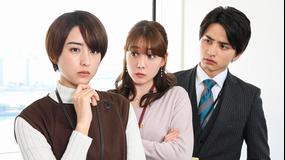 ランチ合コン探偵~恋とグルメと謎解きと~(2020/03/12放送分)第10話(最終話)