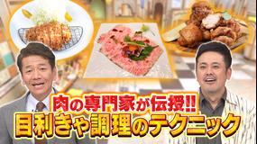 日本人の3割しか知らないこと くりぃむしちゅーのハナタカ!優越館 2021年6月3日放送