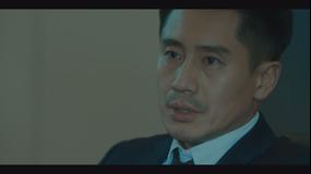 悪い刑事~THE FACT~ 第11話/字幕