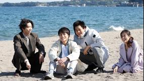 泣くな研修医(2021/06/26放送分)第10話(最終話)