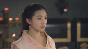 蘭陵王妃 -王と皇帝に愛された女- 第01話/字幕