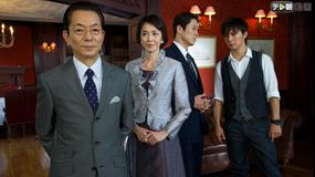 相棒 season11 第01話