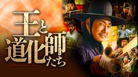 王と道化師たち/字幕