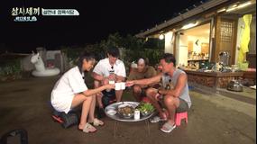 三食ごはん 海辺の牧場編 第07話/字幕