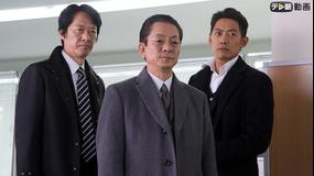 相棒 season14 第13話
