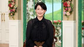 徹子の部屋 <床嶋佳子>親友の祝福に涙…55歳の熟年婚(2020/10/28放送分)