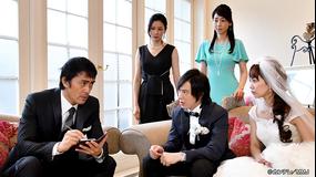 まだ結婚できない男 (2019/11/26放送分)第08話
