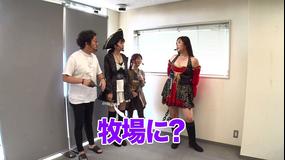 海賊王船長タック season.7 #013